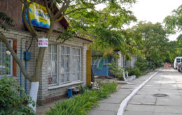 """База отдыха """"Волна"""" , Кирилловка"""